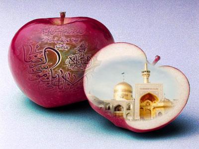 القاب حضرت زهرا(س) - پیر سالک